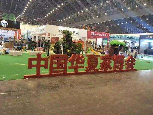 郑州活动策划公司