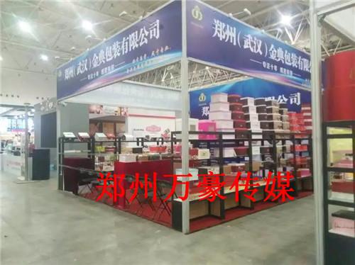 郑州会议活动策划