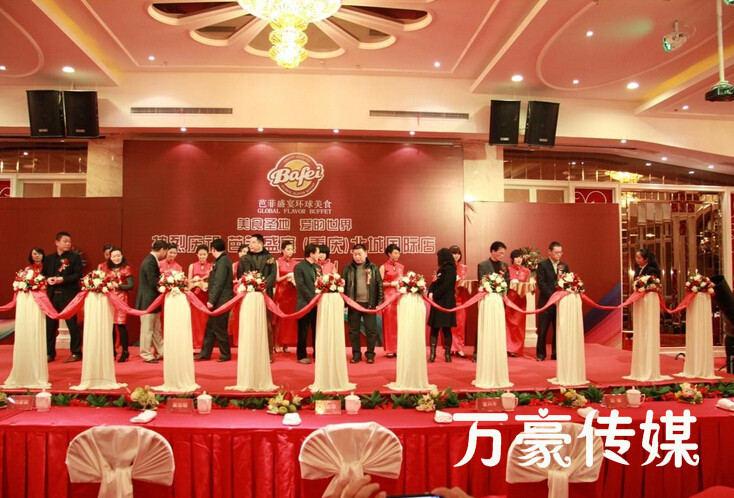 郑州开业庆典服务
