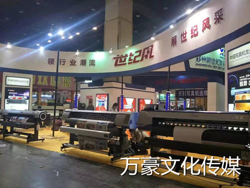 郑州商业活动策划公司