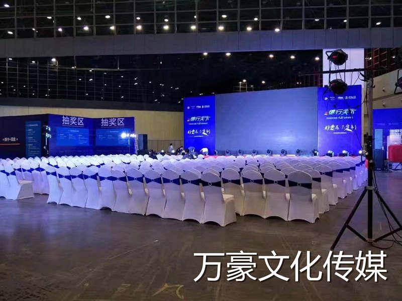 郑州大型活动策划公司