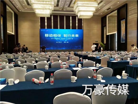 郑州开业活动策划公司