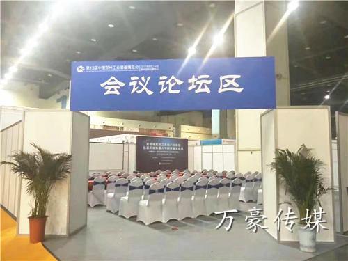 郑州活动策划举办