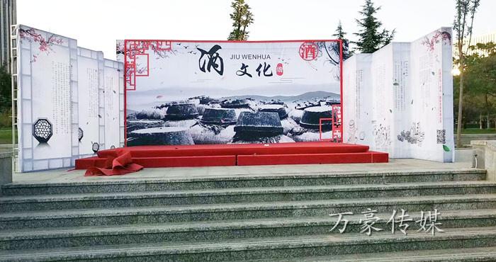 郑州展台搭建