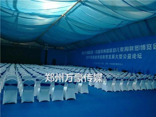 郑州展台设计搭建