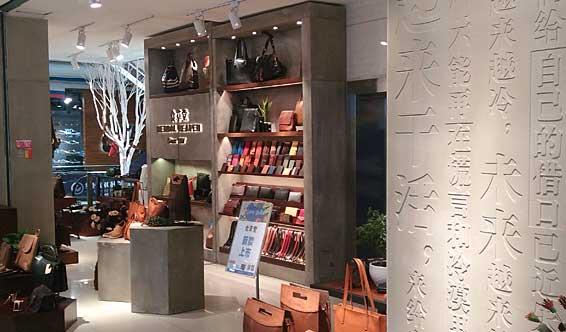 店店盈利 占领湖南市场