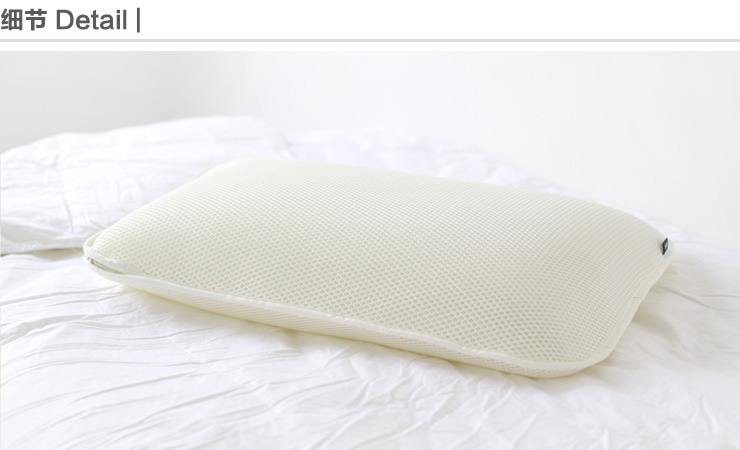 3D成人枕