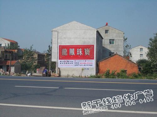 喷绘墙体广告