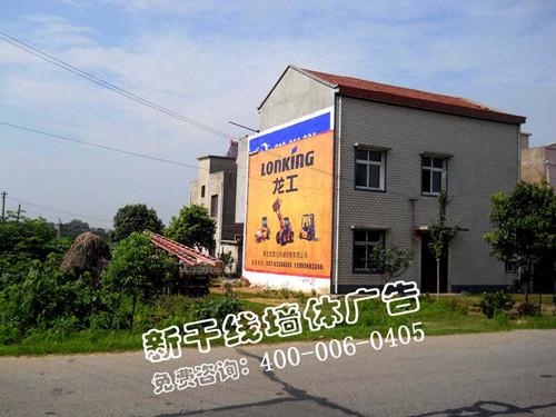 喷绘膜墙体广告