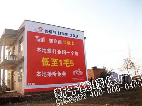 武汉喷绘墙体广告