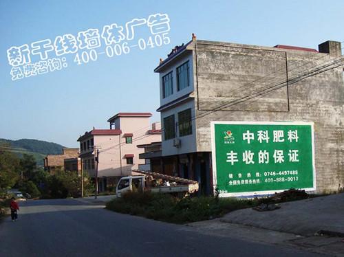 浙江墙体广告