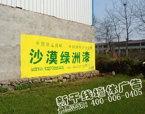 潜江墙体广告