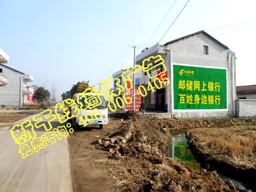 武汉墙体广告多少钱一平方