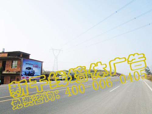 武汉墙体广告制作