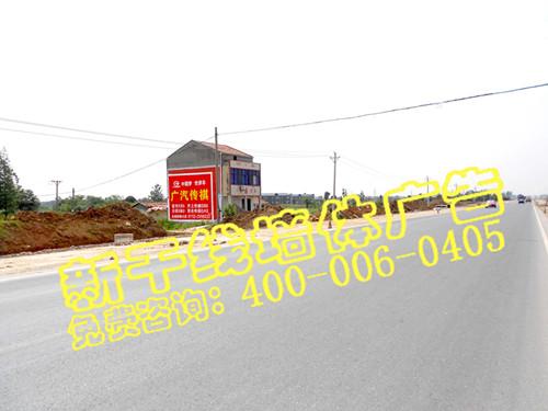 黄冈墙体广告