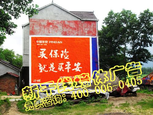 黄石墙体广告
