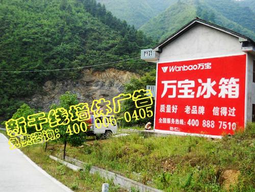 武汉户外墙体广告