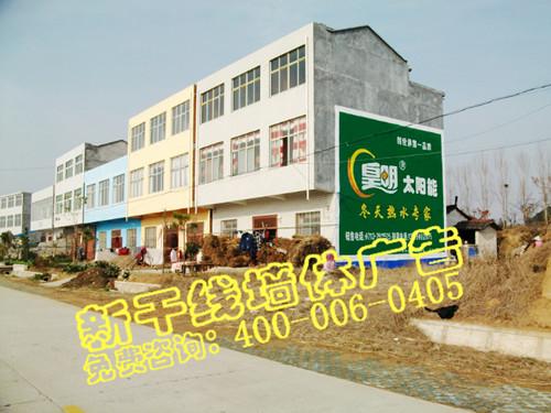荆州墙体广告公司