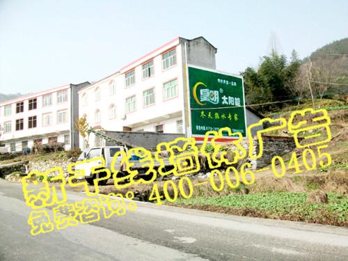 宜昌墙体广告公司
