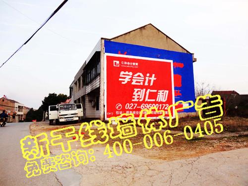 墙体投影广告