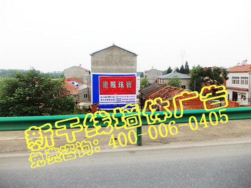 安徽户外墙体广告