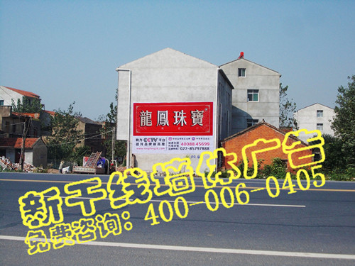 湖南户外墙体广告