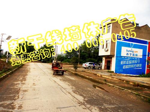湖北墙体广告制作