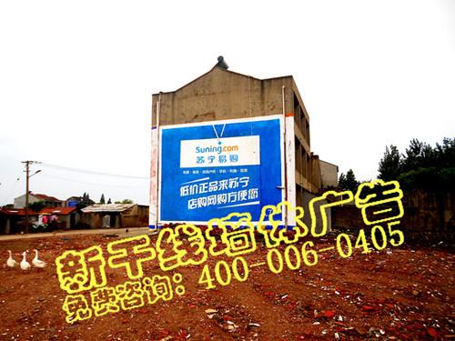 黄石墙体广告制作