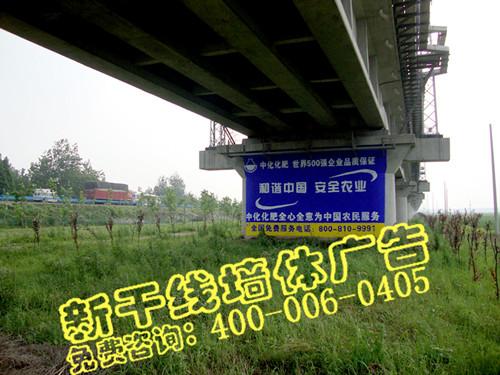 黄冈墙体广告制作