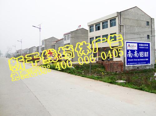 荆州墙体广告制作