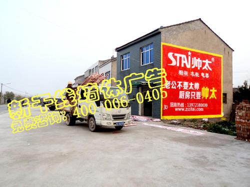 黄石户外墙体广告制作