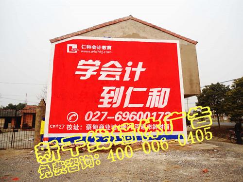 荆州户外墙体广告制作