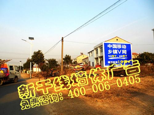 宜昌户外墙体广告制作