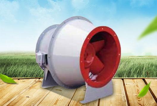 低噪声斜流风机