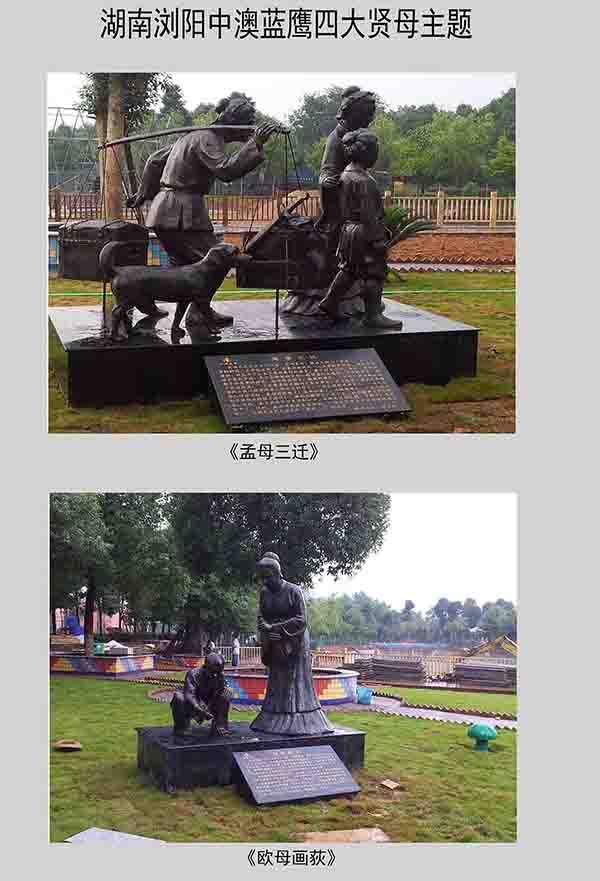 贵州城市雕塑