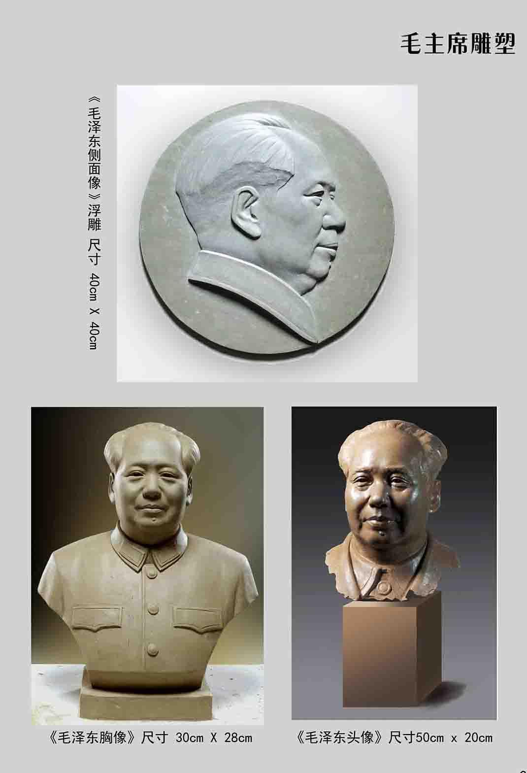 贵阳创意雕塑