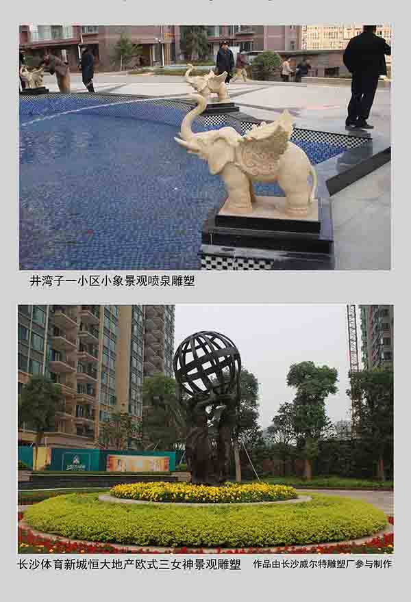 贵州景观雕塑