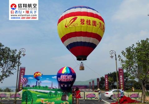 热气球销售