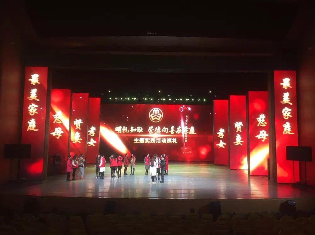 贵阳LED大屏幕租赁供应商