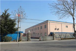 青島兆豐農產-壓力管道安裝