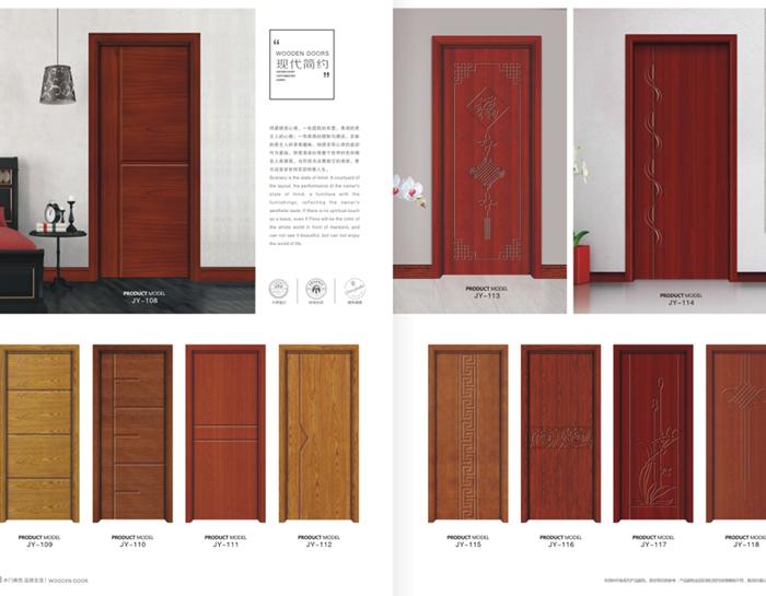 重慶實木烤漆門