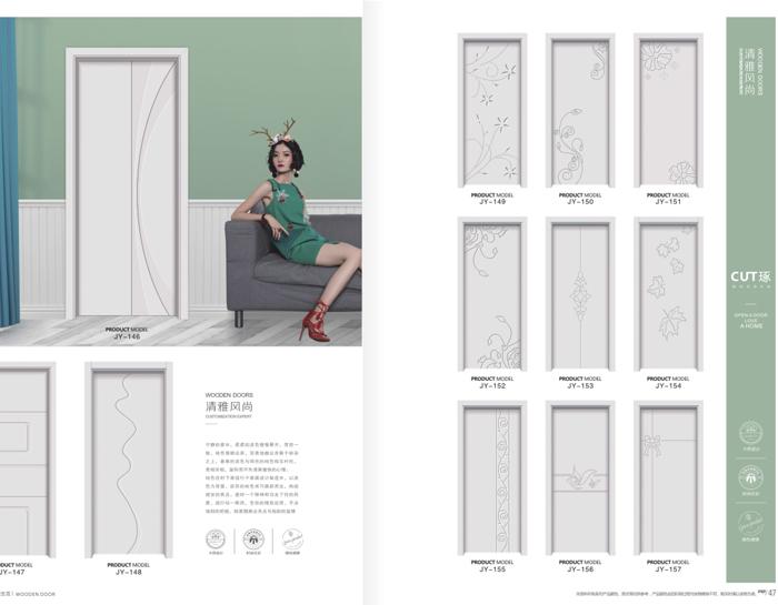 重慶烤漆複合門