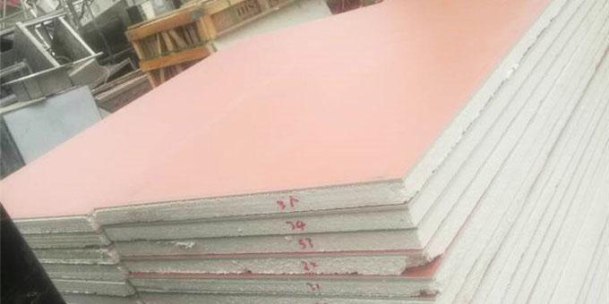四川保温复合一体板生产厂家