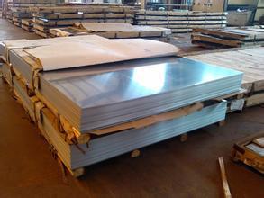 不鏽鋼板材公司