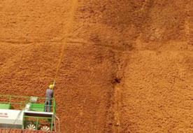 边坡绿化设备施工现场
