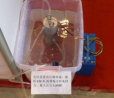 昆明光伏水泵