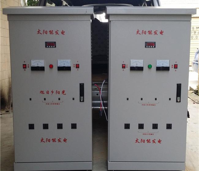 雲南太陽能發電係統報價