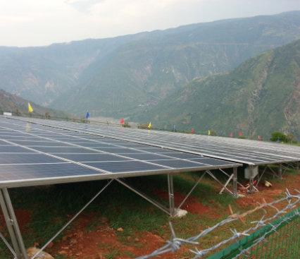 雲南太陽能離網發電係統