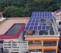 屋頂式光伏並網發電安裝