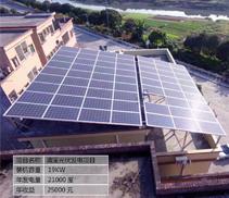 雲南屋頂分布式並網發電係統